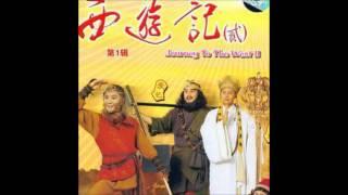 getlinkyoutube.com-只愛西經(1998年)《西遊記II》插曲