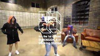 getlinkyoutube.com-에프엑스_the 1st concert DIMENSION 4 - Docking Station_Teaser