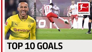 Top 10 Goals 2017   Vote For The Goal Of The Year