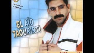getlinkyoutube.com-Aid El Taouriti-Shrab el Guelssa