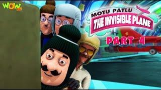 Motu Patlu & Invisible Plane Part 04  Movie  Movie Mania - 1 Movie Everyday   Wowkidz width=