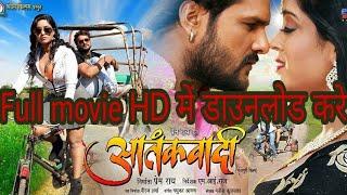 Aatankwadi full hd movie ,khesarilal and subhi sharma