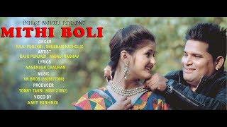 Mithi Boli || Anjali Raghav || Raju Punjabi || TONNY TANKRI || Durge Movies Haryanvi