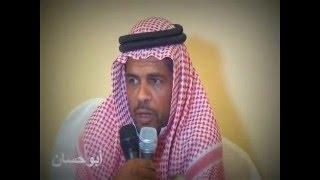 getlinkyoutube.com-كلمة المقدم محمد مسلم الحبيشي في ملتقى جهينه