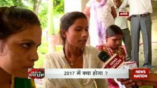 getlinkyoutube.com-India via UP: News Nation in Amethi