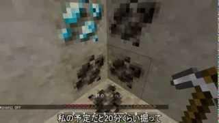 getlinkyoutube.com-【minecraft】黄昏の森で弾幕ぶっ放す【ゆっくり実況】2