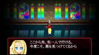getlinkyoutube.com-【三話】さくまと殺戮の天使4