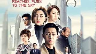 Feather Flies To The Sky - TVRI