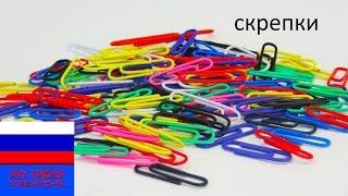 getlinkyoutube.com-ТОП 5 лайфхаков со скрепками