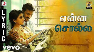 getlinkyoutube.com-Thangamagan - Enna Solla Lyric | Anirudh Ravichander | Dhanush