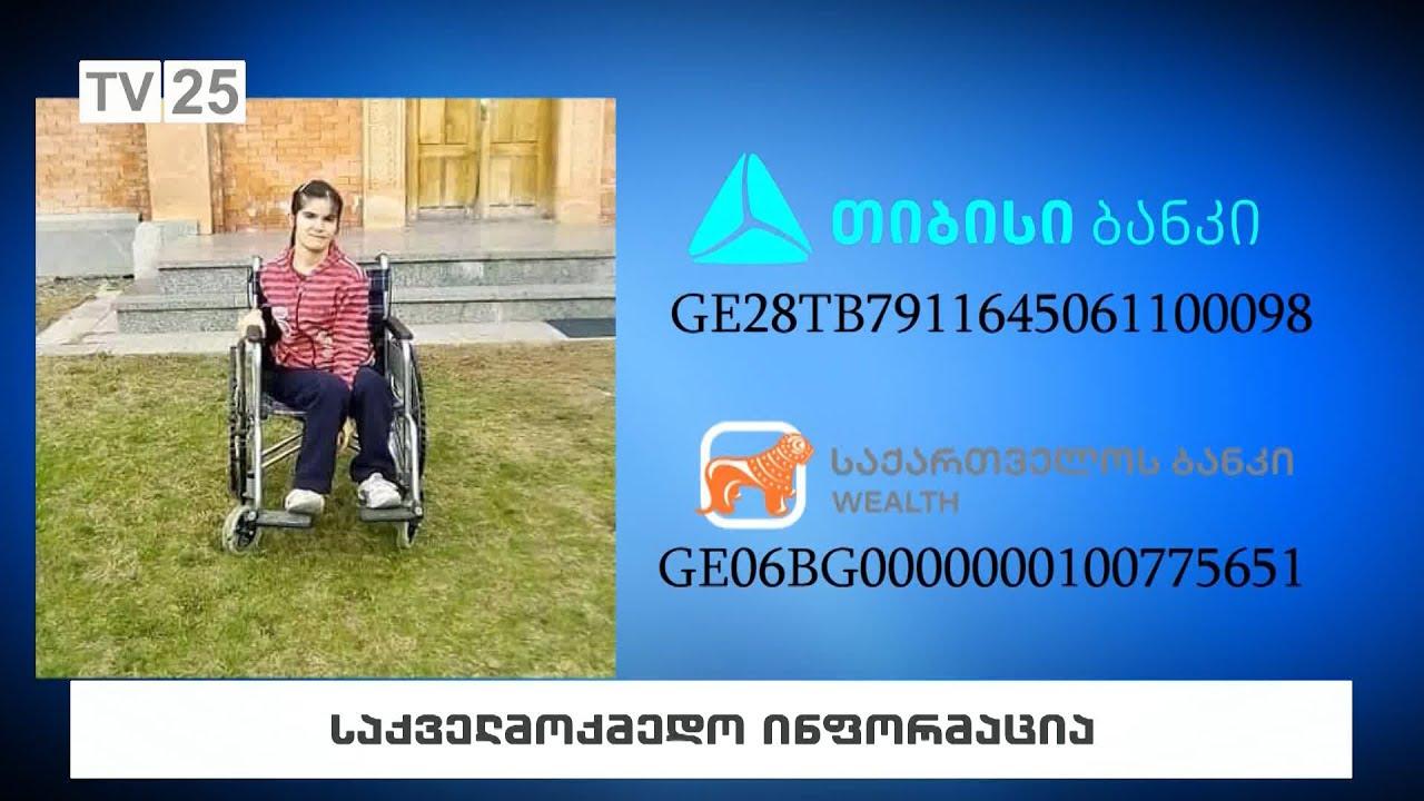 http://i3.ytimg.com/vi/5iT7D9eYU-Y/maxresdefault.jpg