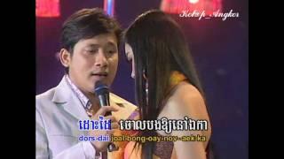 getlinkyoutube.com-~*Jam Merl Taeh Phlov*~