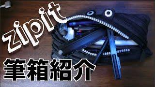 getlinkyoutube.com-高校生の筆箱紹介 【高1-3学期】