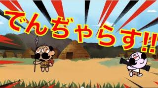 getlinkyoutube.com-【じーコロコミック邪はじまりの第壱笑】 衝撃のふろくアニメ1本まるまる大公開!