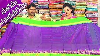 getlinkyoutube.com-All Varieties of Bridal Collections in Pattu and Fancy Sarees || Sogasu Chuda Tarama || Vanitha TV