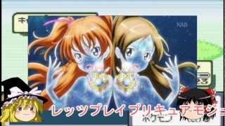 getlinkyoutube.com-ゆっくり実況 ポケモンファイアーレッド!進化禁止モンボ5個!1話