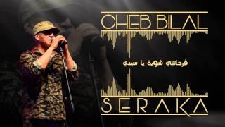 getlinkyoutube.com-Cheb Bilal - Seraka 2015