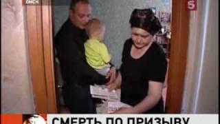 getlinkyoutube.com-Гибель Романа Суслова расследует СКП
