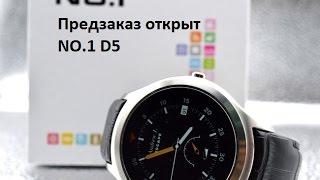 getlinkyoutube.com-NO.1 D5  Смарт часы