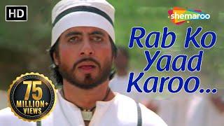 getlinkyoutube.com-Rab Ko Yaad Karoon - Amitabh Bachchan - Sridevi - Khuda Gawah - Bollywood SuperHit Songs