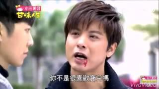 "getlinkyoutube.com-甘味人生第152集""俞昊翔-安晨宏""片段 Part1"