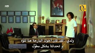 getlinkyoutube.com-مسلسل ويبقى الامل الحلقة 12 - مترجمة للعربية كاملة
