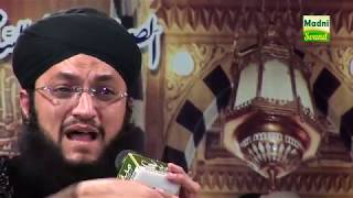 new kalam 2017 - haq char yaar by hafiz tahir qadri
