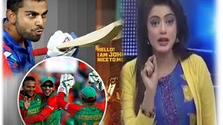 getlinkyoutube.com-Pakistani chick is so much frustrated over India's win against Bangladesh