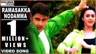 getlinkyoutube.com-Ramasakkanodamma Full Video Song || Raja Kumarudu Movie || Mahesh Babu, Preity Zinta