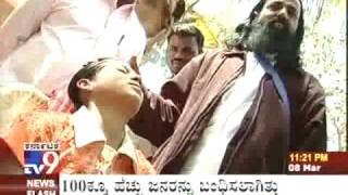 getlinkyoutube.com-Sri Ramachandra Guruji-TV9 Heegu Unte-5