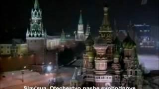 getlinkyoutube.com-Гимн России рок версия / Russian Anthem Rock version lyrics and transliteration