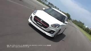 getlinkyoutube.com-2017 Suzuki Swift - the new generation platform