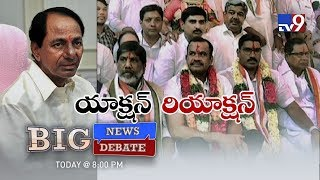Big News Big Debate : TRS Vs Congress || Rajinikanth TV9