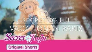 [파리편] 시크릿 쥬쥬와 함께 세계여행을 떠나요!