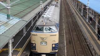 getlinkyoutube.com-団体列車583系信州・青森号 青森駅到着前の車内放送