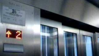 "getlinkyoutube.com-""SchinKONE"" Elevator At Park Plaza Mall In Little Rock, Ar"