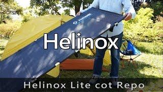 getlinkyoutube.com-Helinox ライトコットを使ってみた。Lite cot Report