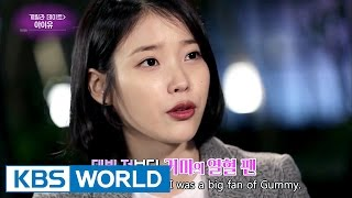 Guerrilla date with IU [Entertainment Weekly / 2017.05.01]