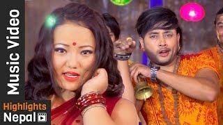 Ghanta Bajauchhu | New Nepali Teej Special Song 2017/2074 |  Jyoti Magar, Suresh Rana