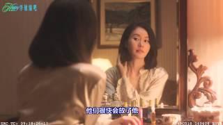 getlinkyoutube.com-江南1970刪減片段 Delete scene