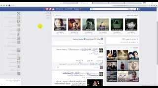 getlinkyoutube.com-كيفية زيادة عدد التعليقات على الفيس بوك من قبل المقاوم الفلسطيني