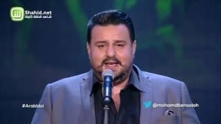 getlinkyoutube.com-Arab Idol – العروض المباشرة – محمد بن صالح – الورد جميل
