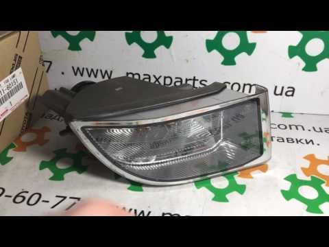 Фара противотуманная правая птф туманка бампера Toyota Prado 120 оригинал