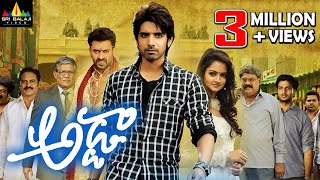 getlinkyoutube.com-Adda Telugu Full Movie | Latest Telugu Full Movies | Sushanth, Shanvi
