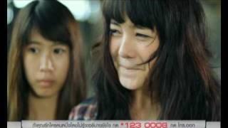 getlinkyoutube.com-[MV]ไม่รู้จะอธิบายยังไง - POTATO full version (official)