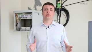 getlinkyoutube.com-PON в помощь! Схема построения пассивной оптической сети