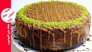 getlinkyoutube.com-الكيكة الاسفنجية بدون فرن في خمس دقائق روعة في المذاق حلويات سهلة وسريعة التحضير كيك الشوكولاتة
