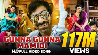 Gunna Gunna Mamidi Full Video Song - Raja The Great Video Songs - Ravi Teja, Mehreen Pirzada width=