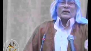 getlinkyoutube.com-Abdullah Brewin alah maykflha