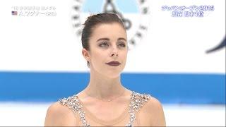 getlinkyoutube.com-2016 Japan Open - Ashley Wagner FS (no commentary)